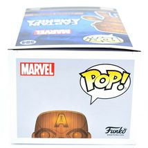 Funko Pop! Marvel Captain America Entertainment Earth Exclusive Wood Deco #584 image 6