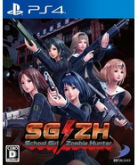 PS4 SG/ZH School Girl/Zombie Hunter Japan PlayStation 4 - $60.76