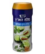 """ISRAEL - 250 Gr  8.8 oz """"MELACH HAARETZ"""" KOSHER FINE SALT FROM THE RED SEA - $10.39"""