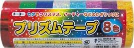 4902031273407 Toyo prism tape - $6.71