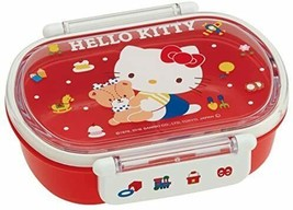 Skater Lunch box 360ml Lunch Box Hello Kitty 80'S Sanrio Japan Made QA2BA - $24.21