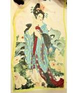Polyester Geisha Scarf  - $25.00