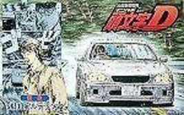 *Fujimi model Initial D series 16 Altezza extension 彦仕 like - $67.92