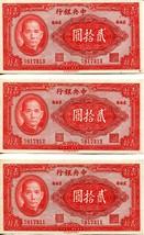 1941 Cina 20 Yuan Centrale Bank Of Consecutivo Banconote Carta Soldi Lot... - $146.89