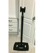 Black Universal Floor Stand with Height Adjustable Bracket M2XBASEBLK - $94.05