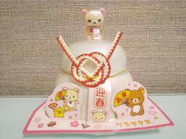 KoRilakkuma Japanese Style New Year Rice Cake Mochi With Figure Rilakkum... - $23.38