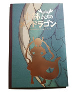 Loot Anime Crate Exclusive Miss Kobayashi's Dragon Maid Notebook * New - $9.88