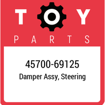 45700-69125 Toyota Steering Damper, New Genuine OEM Part - $158.61