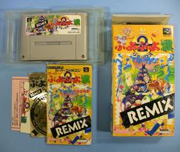 Super Puyo Puyo 2 Remix Complete in Box CIB (Nintendo Super Famicom, 1996) - $13.30