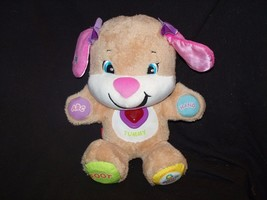 Fisher Price Smart Stages Laugh & Learn Girl Puppy Dog Pink Talking Inte... - $9.79