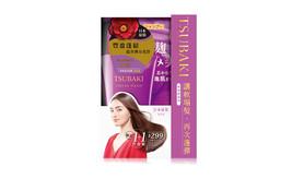 Shiseido Tsubaki Volume Touch Shampoo 500Ml And Refill Pack 345Ml