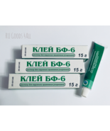 Body Skin Glue BF-6 Medical Adhesive Liquid Band Wounds First Aid Клей Б... - $12.90