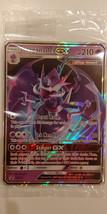Naganadel GX SM125 Black Star Promo HOLO Sealed SM Dragon Majesty Pokemo... - $5.99