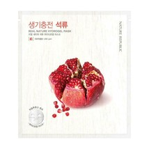 NATURE REPUBLIC Real Nature Hydrogel Mask Pomegranate - 5 pack - US Seller - $17.33