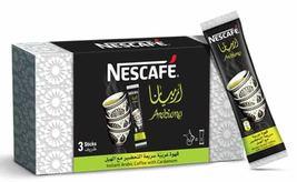 8 box Nescafe Arabiana instant coffee with cardamom 320 sticks buy  - $94.95