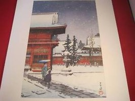 Hasui Japanese Woodblock reprint poster Nezu Shrine in Snow 1933