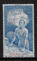 1942 Colonial Educational Fund Madagascar Airmail Stamp Catalog Number CB5 MNH