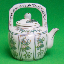 Small Ceramic Unmarked Lidded Teapot, Floral Design With Gold Trim - $3.95