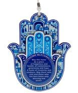 Hamsa Hand Wall Decor Home Blessing Protection Jerusalem Blue Oriental D... - $27.96
