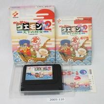 Nintendo NES Goemon 2 Con / Scatola Funzionante Giappone 2005-116 - $39.72