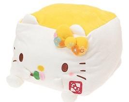 Hello Kitty & Hannari Tofu Stuffed Toy Cushion Yellow Size M FREE SHIPPING - $55.99