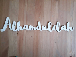 Alhamdulilah wooden letters - different colors - $15.00