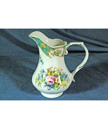 "Godinger Antique Reflections 6"" Pitcher - $5.66"