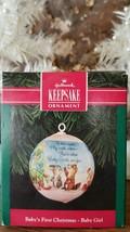 Hallmark Keepsake Ornament BABY'S FIRST CHRISTMAS ~ BABY GIRL 1992 ~ MIB - $24.95