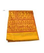 Hindu Religious Shawl Prayers HARE RAMA HARE KRISHNA Mantras Yoga Altar ... - $17.81