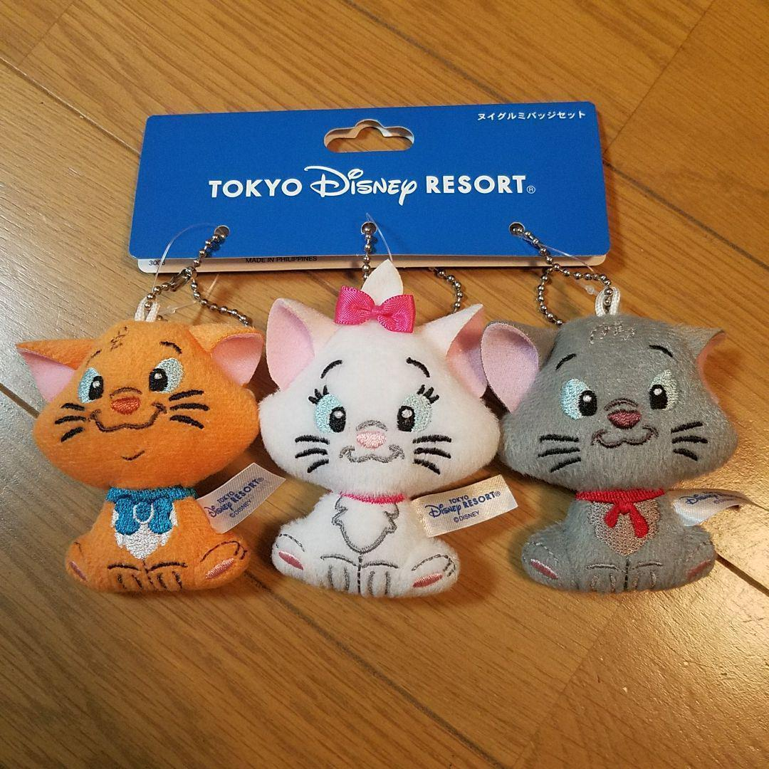 Primary image for Tokyo Disney Resort Marie Berlioz Toulouse Plush Doll Badge Key Chain TDL