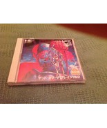 PC Engine CD Dead Of The Brain 1 & 2, Excellent - $198.00