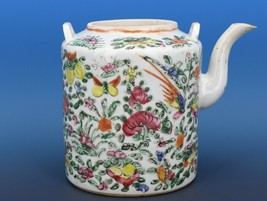 Antique Famille Rose Teapot with no lid or handles... shocking! image 2