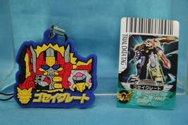 Bandai Tensou Sentai Goseiger Rubber Plate Figure Strap Gosei Great - $19.99