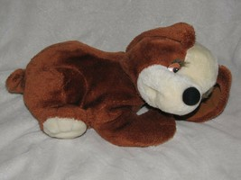 Sunburst Pets 1983 Vintage Plush Brown Dog Commonwealth Vtg Stuffed Anim... - $29.69