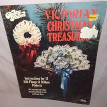 Victorian Christmas Treasures 1983 Booklet GM45 12 Silk Flower Ribbon Pr... - $9.99