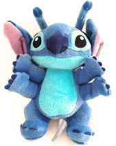 Disney Parks Stitch Experiment 626 Alien Plush Doll 9 inch NEW WITH TAGS... - $24.70