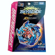 Takara Tomy Beyblade Burst B-160 Booster King Helios .Zn 1B USA Seller - $28.70