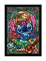 *266-piece jigsaw puzzle stitch stained glass tightly series [Stained Ar... - $11.25