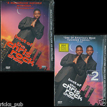 Best of the Chris Rock Show ● 2 HBO Comedy DVDs  ● Vol 1 & 2 ● USA ● NTSC - $9.45