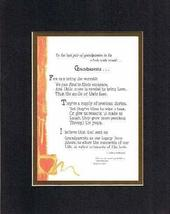 Personalized Touching and Heartfelt Poem for Grandmother - Grandmother P... - $22.72