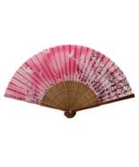 """Silk Hand Fan 8"""" Butterfly Garden High Quality Folding Pocket Wallet - $10.48"""