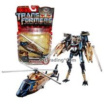 "Year 2009 Hasbro Transformers Revenge of the Fallen  6"" Tall Figure BLAZ... - $54.99"