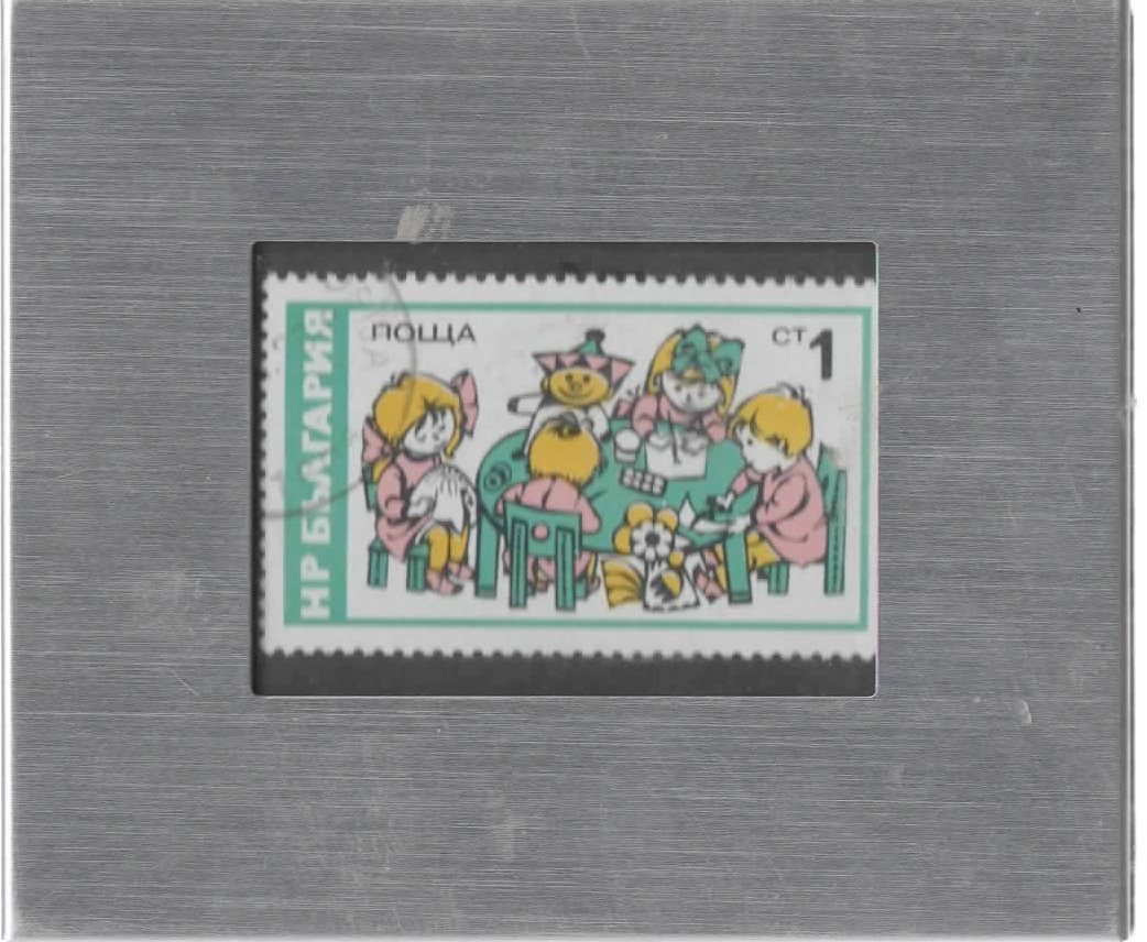 Tchotchke Framed Stamp - Bulgarian Postage Stamp - Children at Play