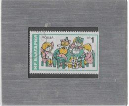 Tchotchke Framed Stamp - Bulgarian Postage Stamp - Children at Play - $7.99