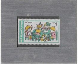 Tchotchke Framed Stamp - Bulgarian Postage Stamp - Children at Play - $7.99