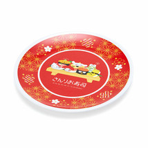 SANRIO Characters Sushi Melamine small plate Red Hello Kitty My Melody g... - $22.44