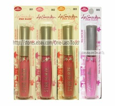 Lip Smacker* Gloss Shine Star Glaze Glossy, Sheer Color *You Choose* Carded Rare - $2.38