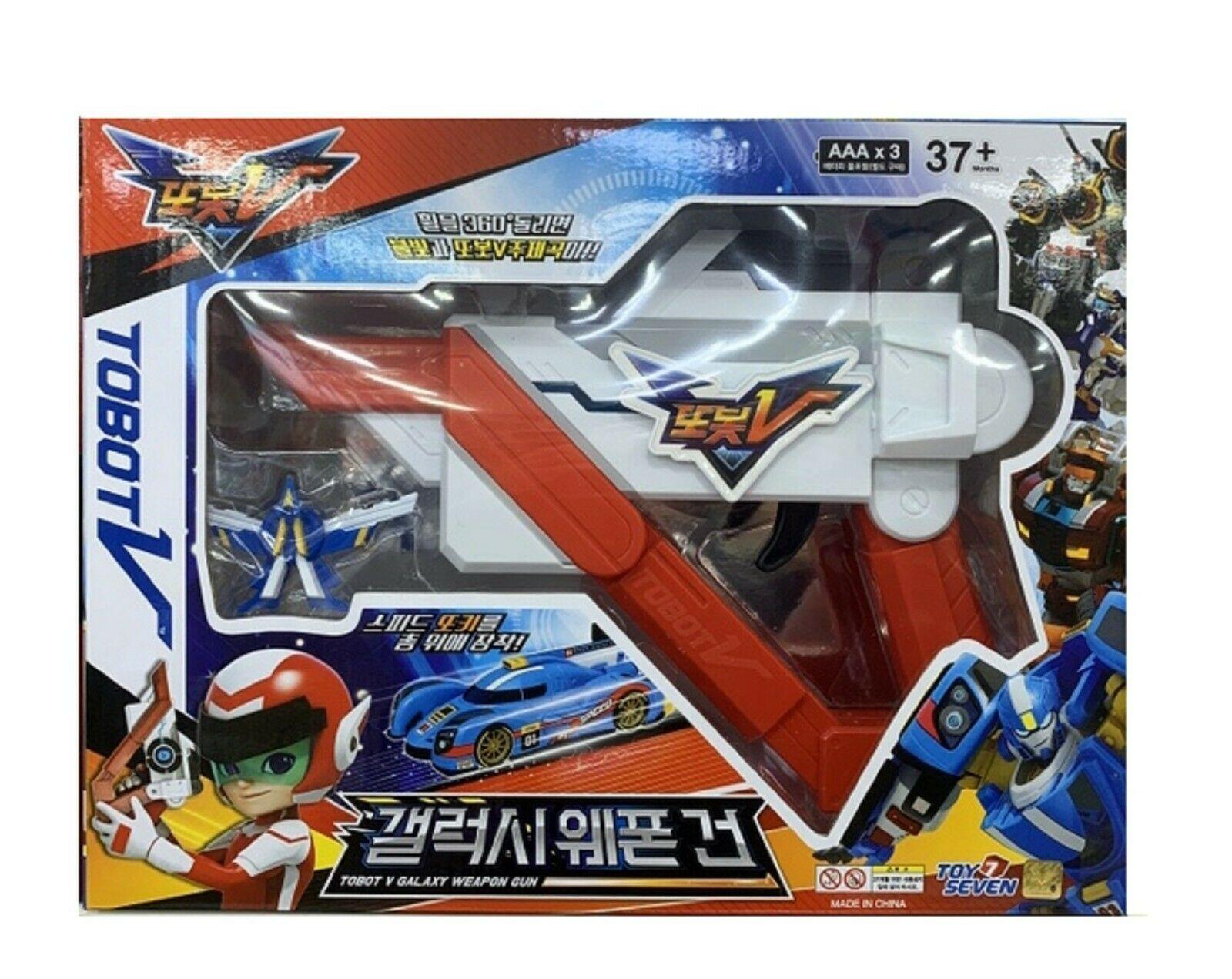 Tobot Galaxy Weapon Gun Sound Toy Gun