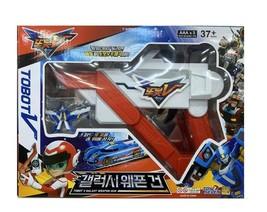 Tobot Galaxy Weapon Gun Sound Toy Gun image 1