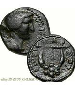 APOLLO / Lyre. Reign HADRIAN 129 AD. Ancient Roman Empire Coin. Rare McAlee 127a - $161.10
